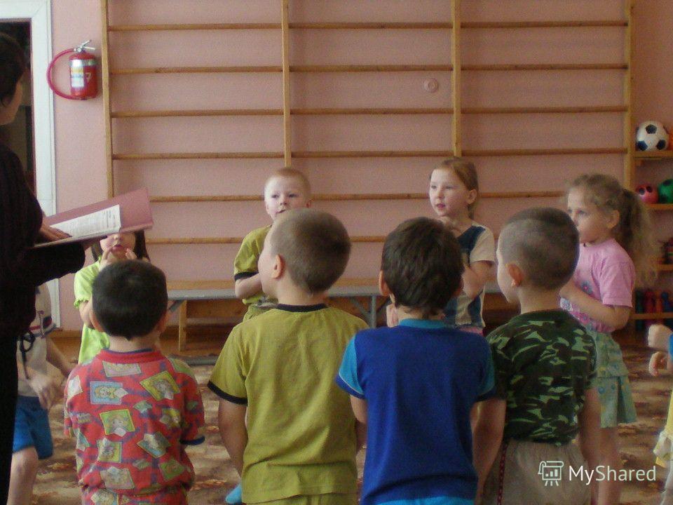 «Ипподром» Ритмическая игра: Кони выходят на старт! (Дети имитируют топот копыт шлепками по коленям). Внимание! На старт! Марш! (постепенно ускоряя «бег» - более частые шлепки). Барьер! (делают один хлопок). Двойной барьер! (делают два хлопка) Бежим