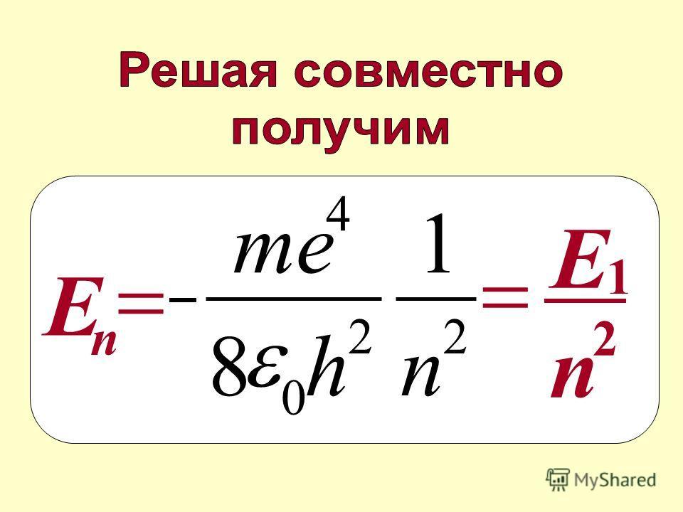 E n 22 0 4 1 8nh me 2 1 n E