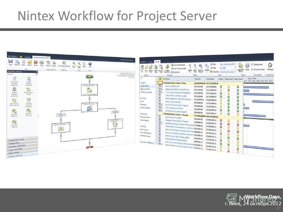 Workflow Days, г. Киев, 24 октября 2012 Nintex Workflow for Project Server 30