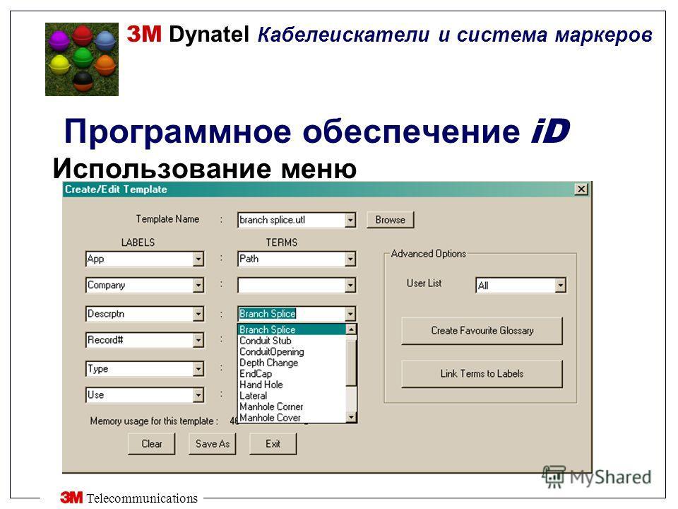 3M Dynatel Кабелеискатели и система маркеров Telecommunications Использование меню Программное обеспечение iD