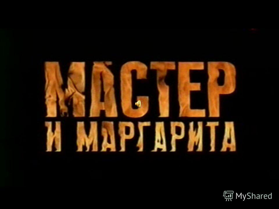 20.12.2013 6:10подготовили Алиева С. и Козлова Л. 1