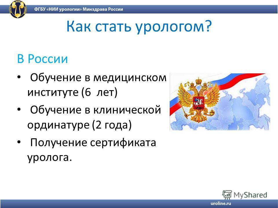 prezentatsiya-po-seksologii