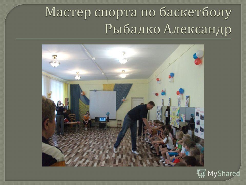 знакомство дошкольников с малой родин