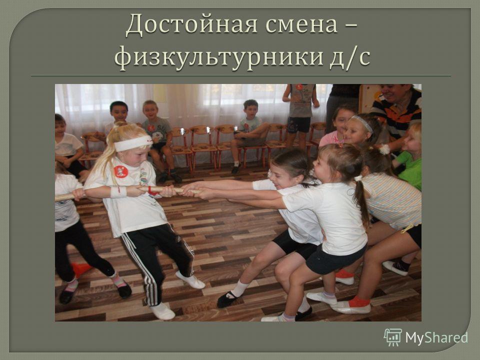 знакомство дошкольников с историей россии