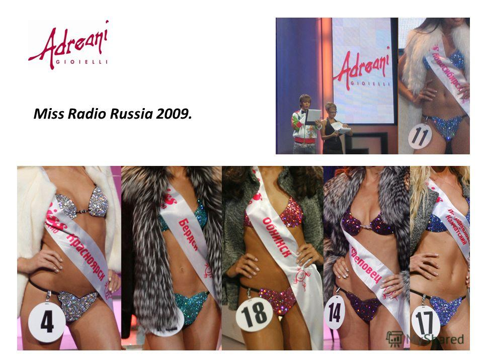 Miss Radio Russia 2009.
