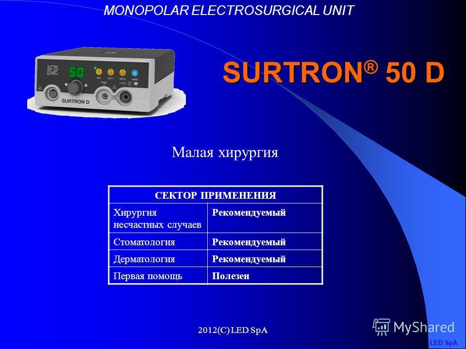 2012 (C) LED SpA SURTRO N «ФОРЗА А.Р» ЭКСКЛЮЗИВНЫЙ ПРЕДСТАВИТЕЛЬ НА ТЕРРИТОРИИ УКРАИНЫ SURTRON ® 50 D SURTRON ® 80 SURTRON ® 120 SURTRON ® 160 SURTRON ® 200 SURTRON ® FLASH 120 SURTRON ® FLASH 160 HF SURTRON ® FLASH 200 SURTRON ® 300 HP SURTRON ® 400