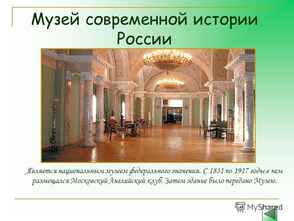 Манежная площадь Площадь получила название по зданию Манежа, построенного в 1817 году по проекту А. А. Бетанкура, по случаю 5-летней годовщины победы России в Отечественной войне 1812 года.