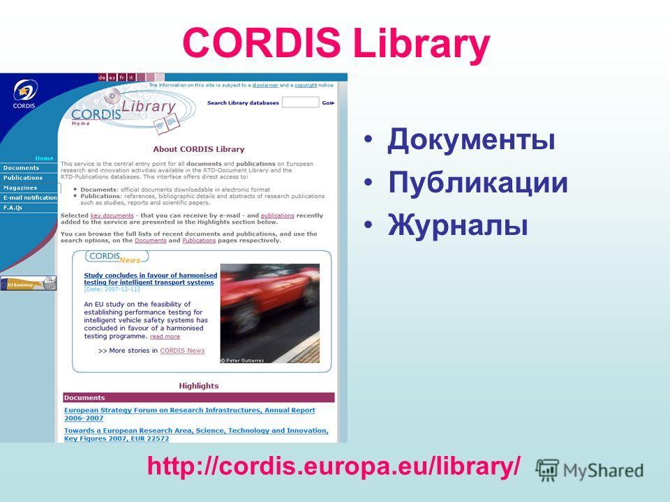 CORDIS Library Документы Публикации Журналы http://cordis.europa.eu/library/