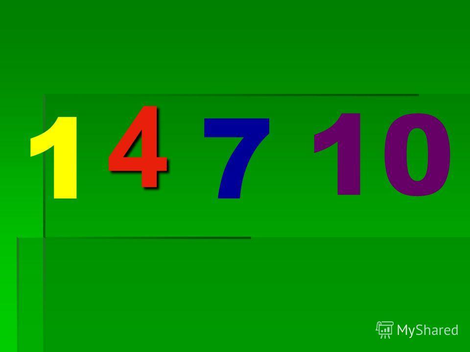 4 71 10