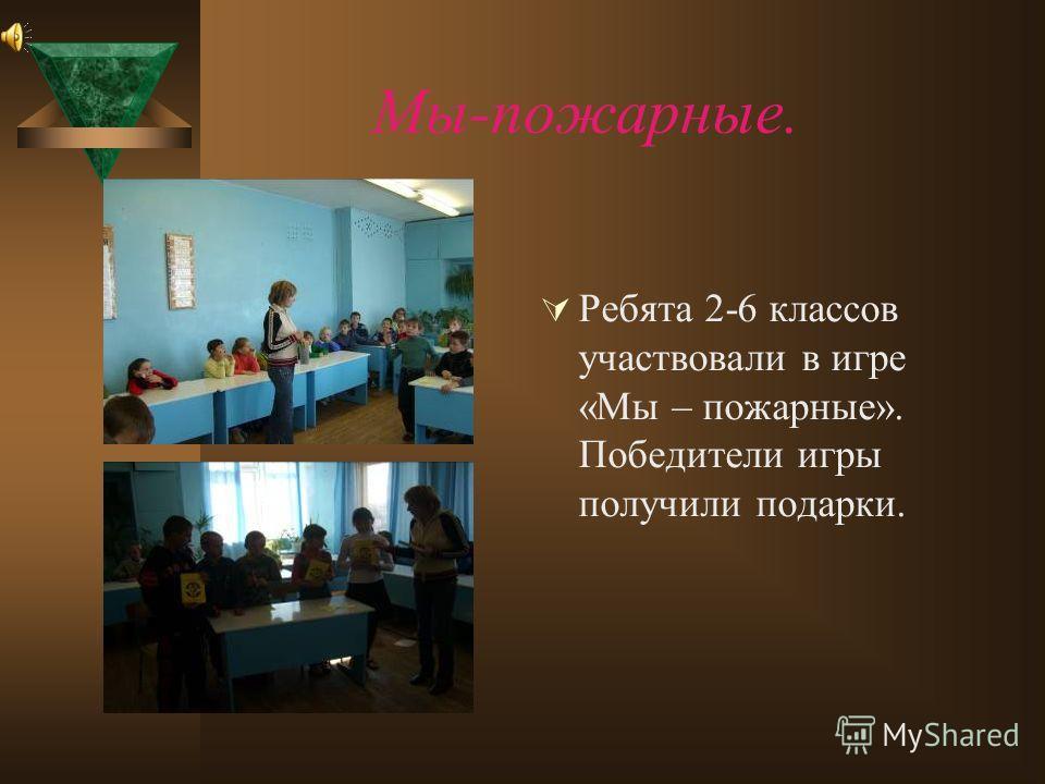 Историко- краеведческий музей. В нашей школе работает краеведческий музей, идейным вдохновителем которого является Бахмутова Г.Н. Дети с удовольствием посещают её экскурсии.