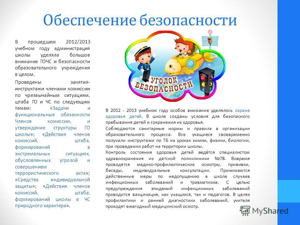 Центр социальной защиты населения по городу Волжскому