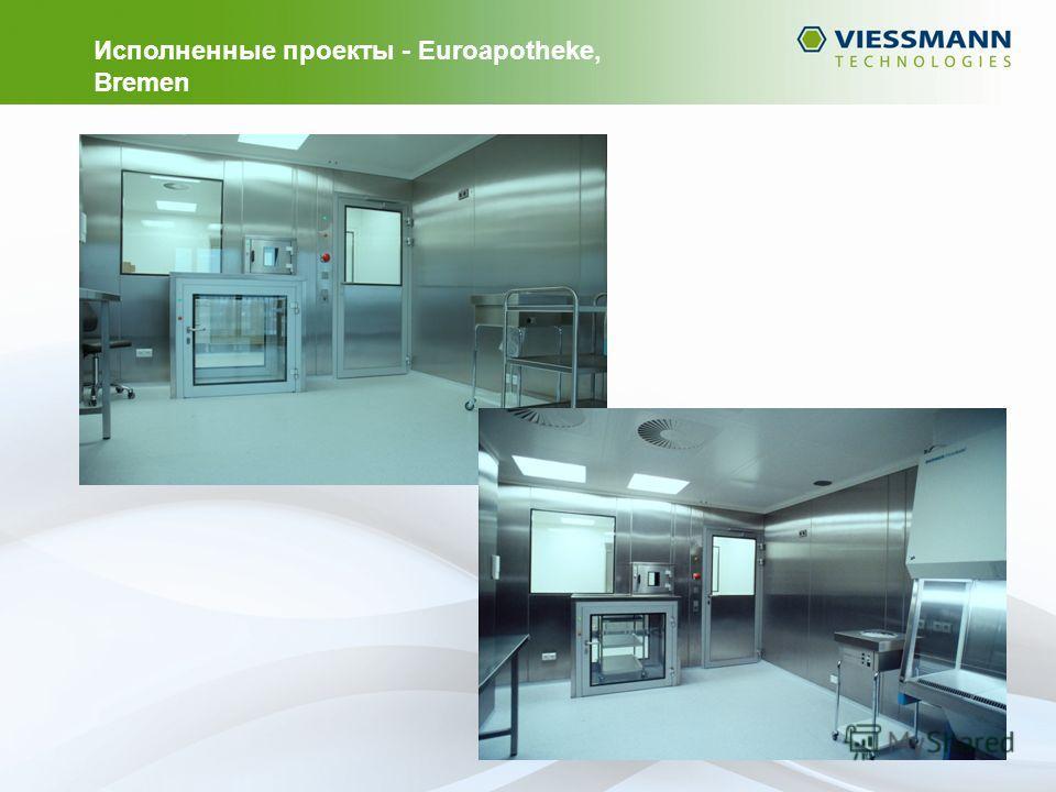 Исполненные проекты - Euroapotheke, Bremen