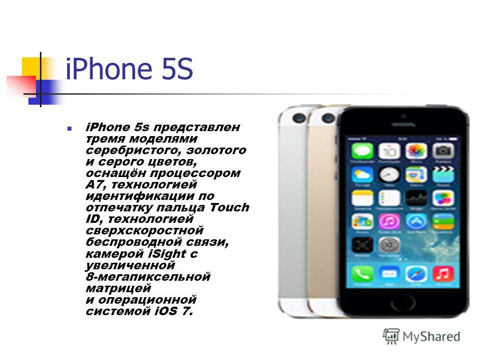 iPhone 5c iPhone 5c представлен моделями зелёного, голубого, жёлтого, розового и белого цветов, оснащён процессором A6, технологией сверхскоростной беспроводной связи, 8- мегапиксельной камерой iSight и операционной системой iOS 7.