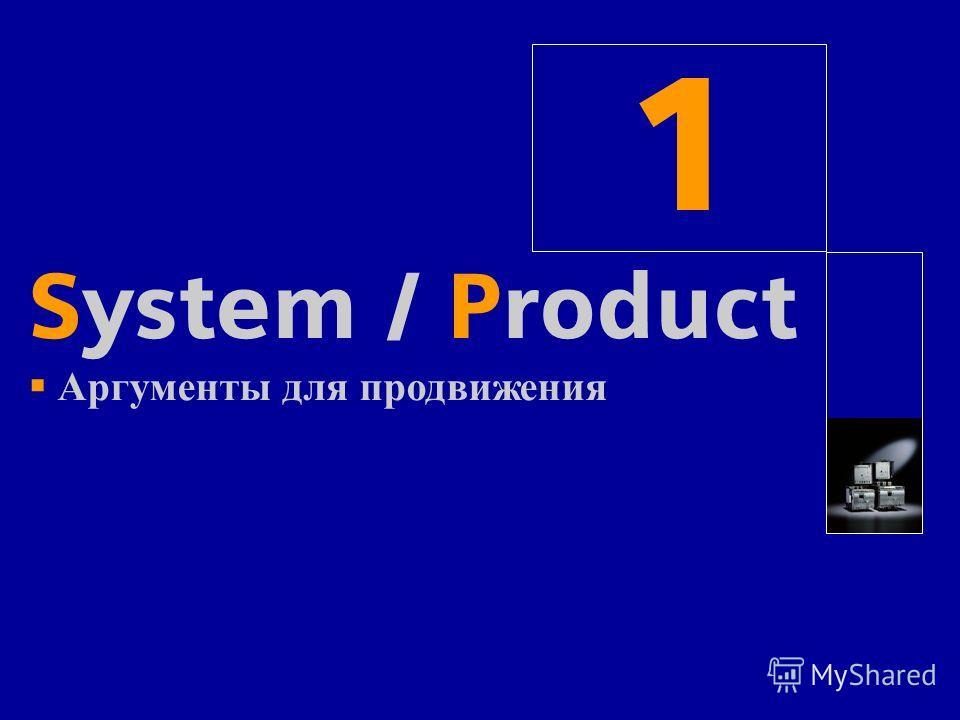 Automation and Drives Gliederungspunkt 10 MarCom Concept Sirius Softstarter Product range Torque control Polarity balancing Competitors Price positioning Sales goals Sales strategy Roadmap SIRIUS Soft starter 3RW CC PM4 05/2004 40 Copytest BERO Syste