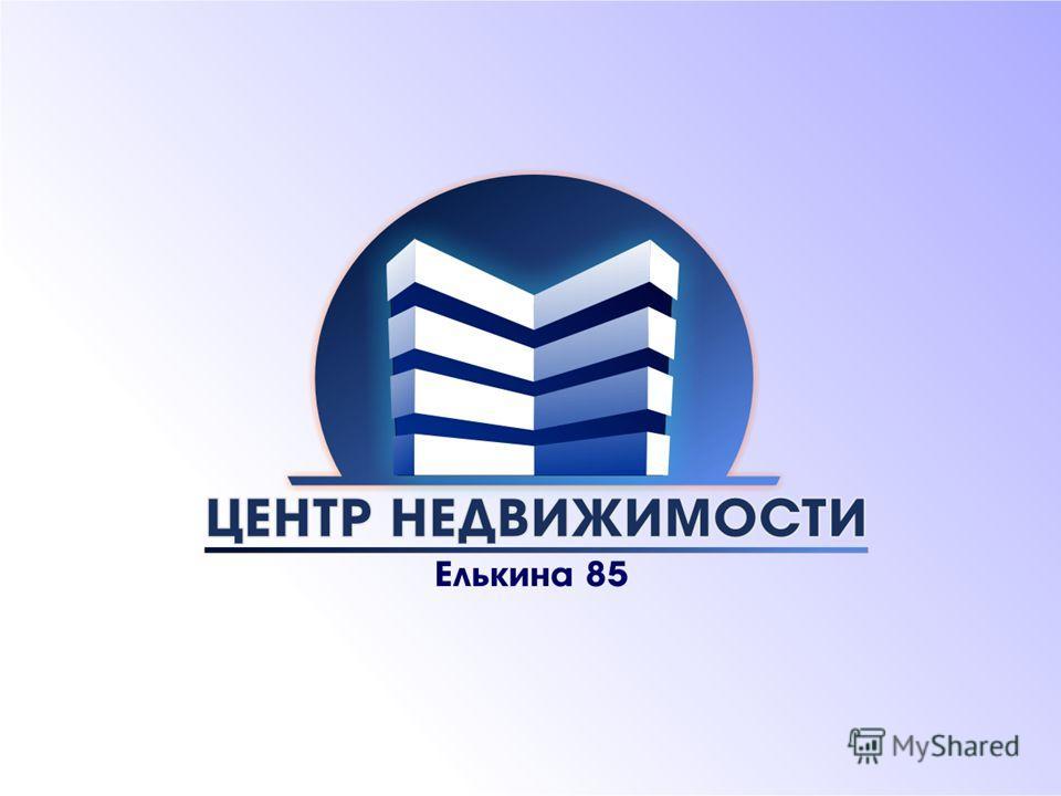 Курс Основы риэлторской деятельности, 2012 1