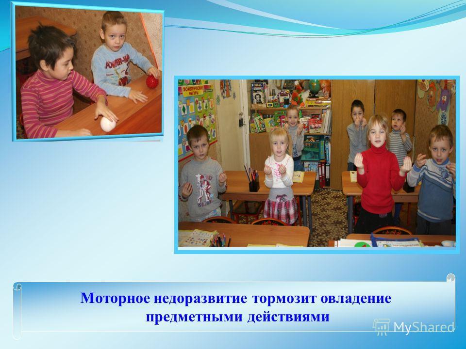 Самое увлекательное занятие – штриховка, помогает ребёнку координировать движения