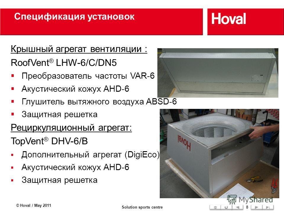 Спецификация установок Крышный агрегат вентиляции : RoofVent ® LHW-6/C/DN5 Преобразователь частоты VAR-6 Акустический кожух AHD-6 Глушитель вытяжного воздуха ABSD-6 Защитная решетка Рециркуляционный агрегат: TopVent ® DHV-6/B Дополнительный агрегат (