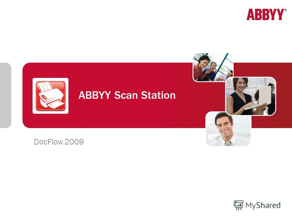 ABBYY Scan Station DocFlow 2009