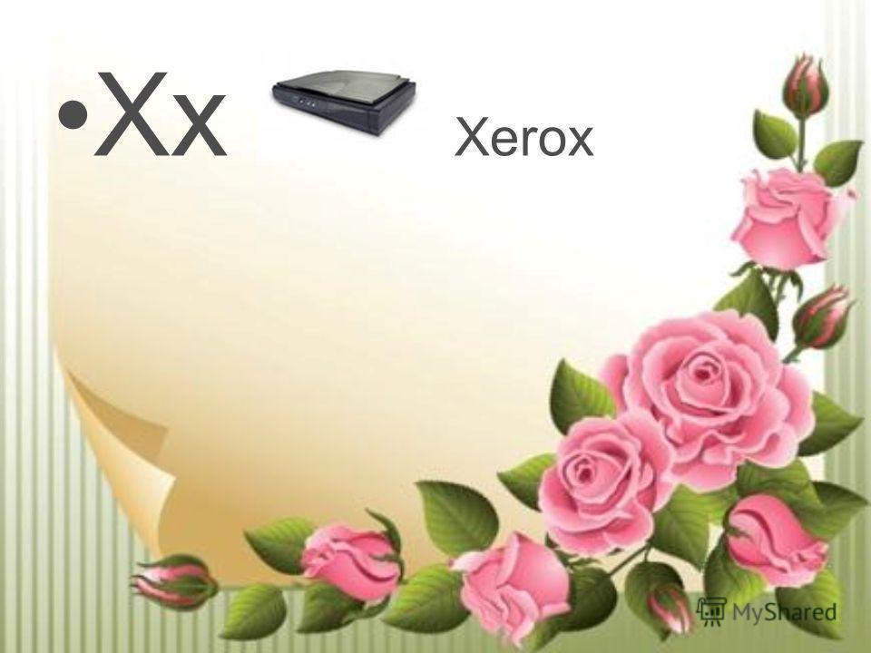 Xx Xerox