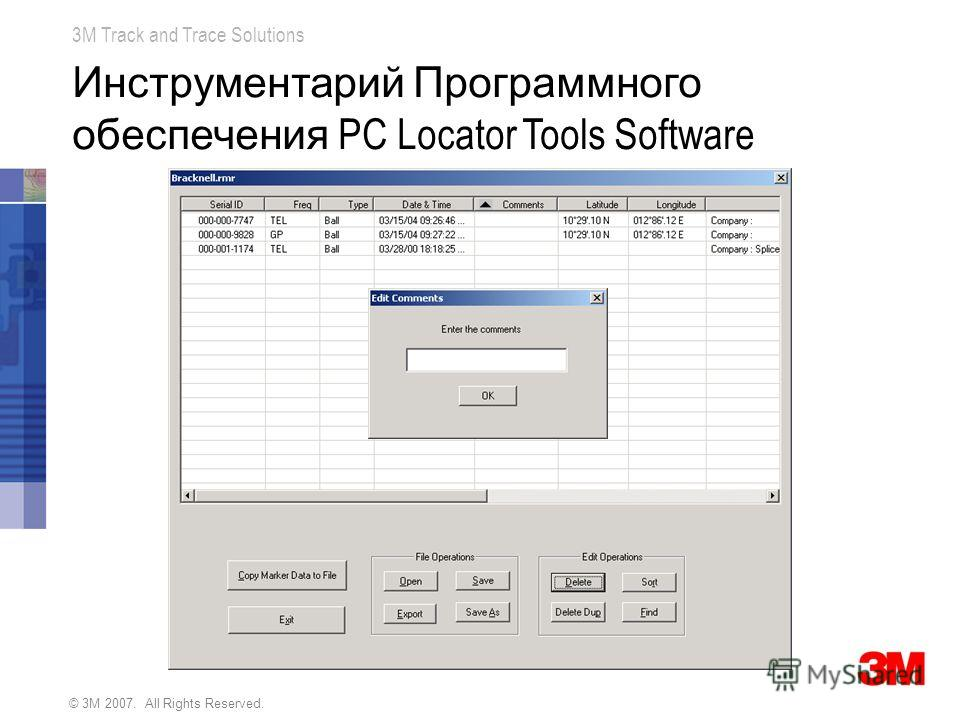 © 3M 2007. All Rights Reserved. 3M Track and Trace Solutions Инструментарий Программного обеспечения PC Locator Tools Software