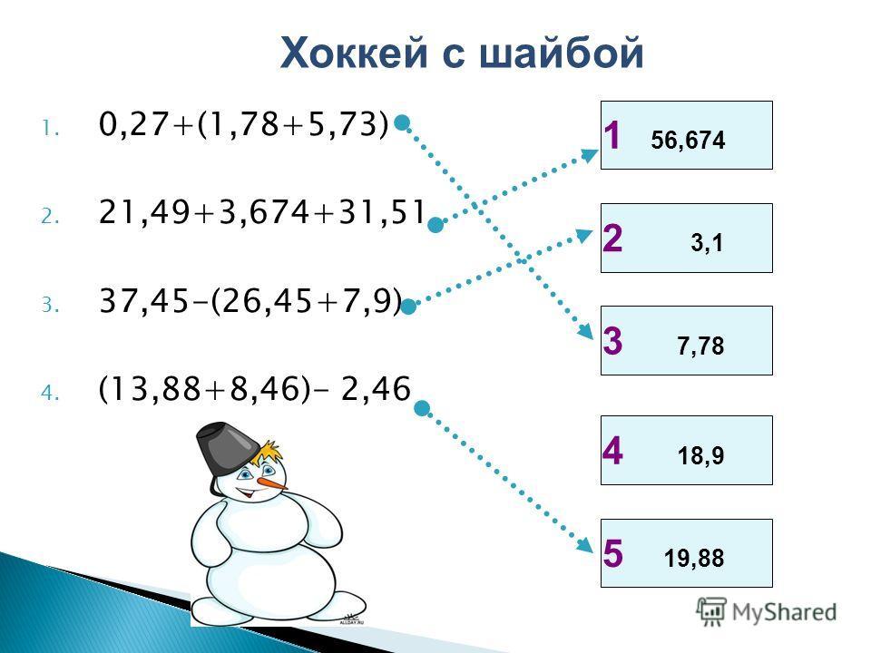 4,3 4,7,412,9 0,742 0,741,, 95, 0 4, > < > < >