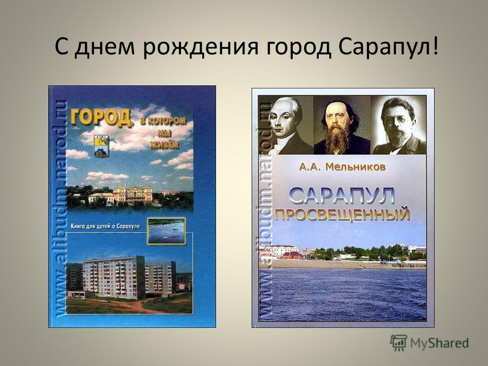 Ул. Гоголя 99 – ул. Воскресенская