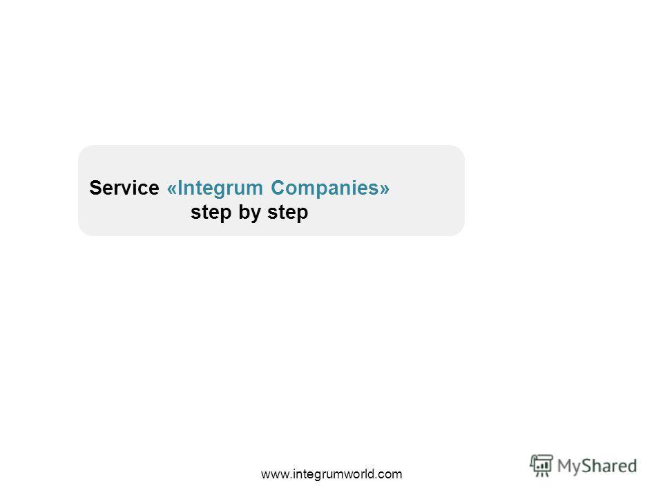 Service «Integrum Companies» step by step www.integrumworld.com