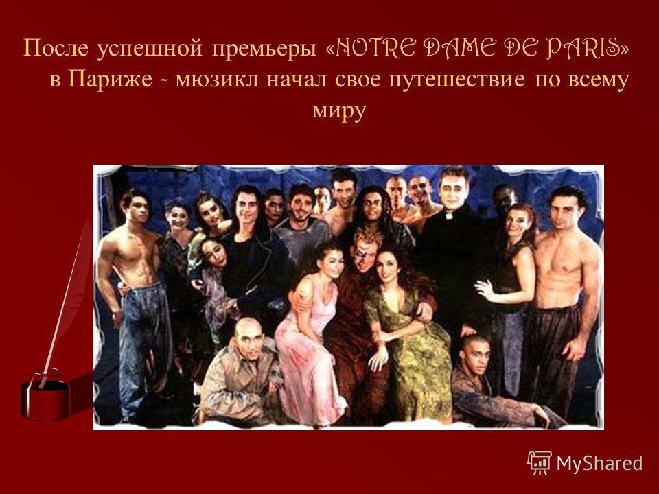 После успешной премьеры «NOTRE DAME DE PARIS» в Париже - мюзикл начал свое путешествие по всему миру