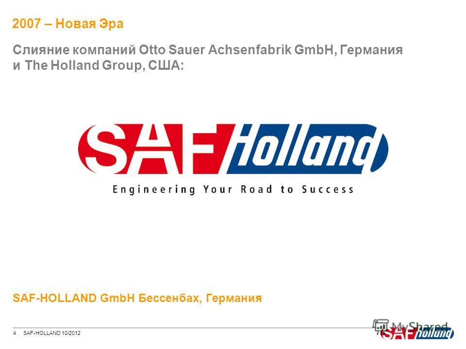 4 SAF-HOLLAND 10/2012 2007 – Новая Эра Слияние компаний Otto Sauer Achsenfabrik GmbH, Германия и The Holland Group, США: SAF-HOLLAND GmbH Бессенбах, Германия The Axle Company