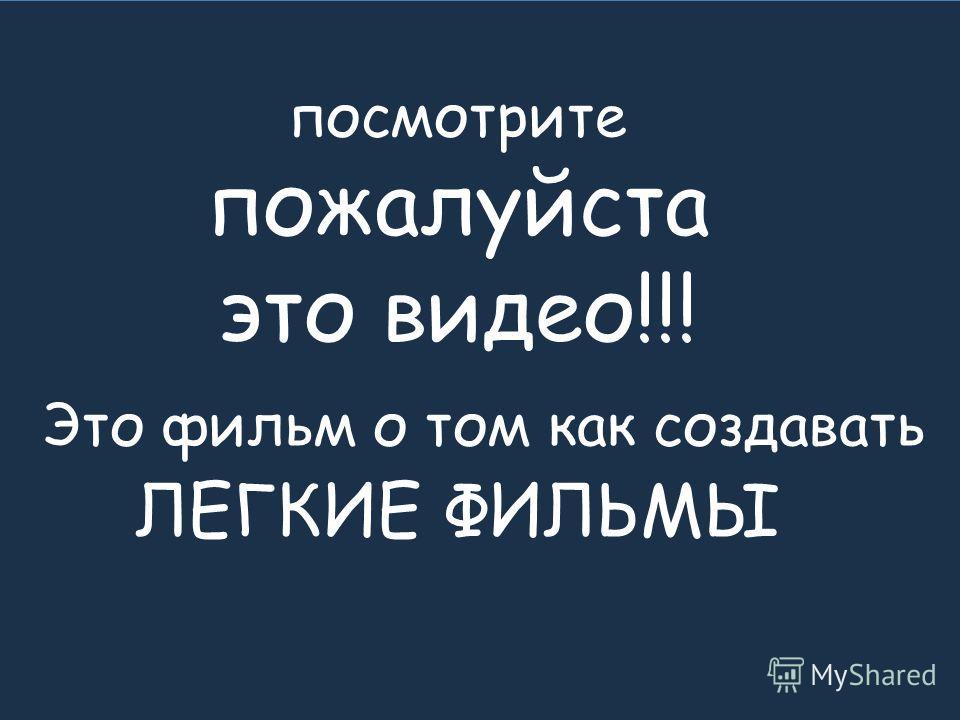 Мариякристина- вадимыч продуктион представляет