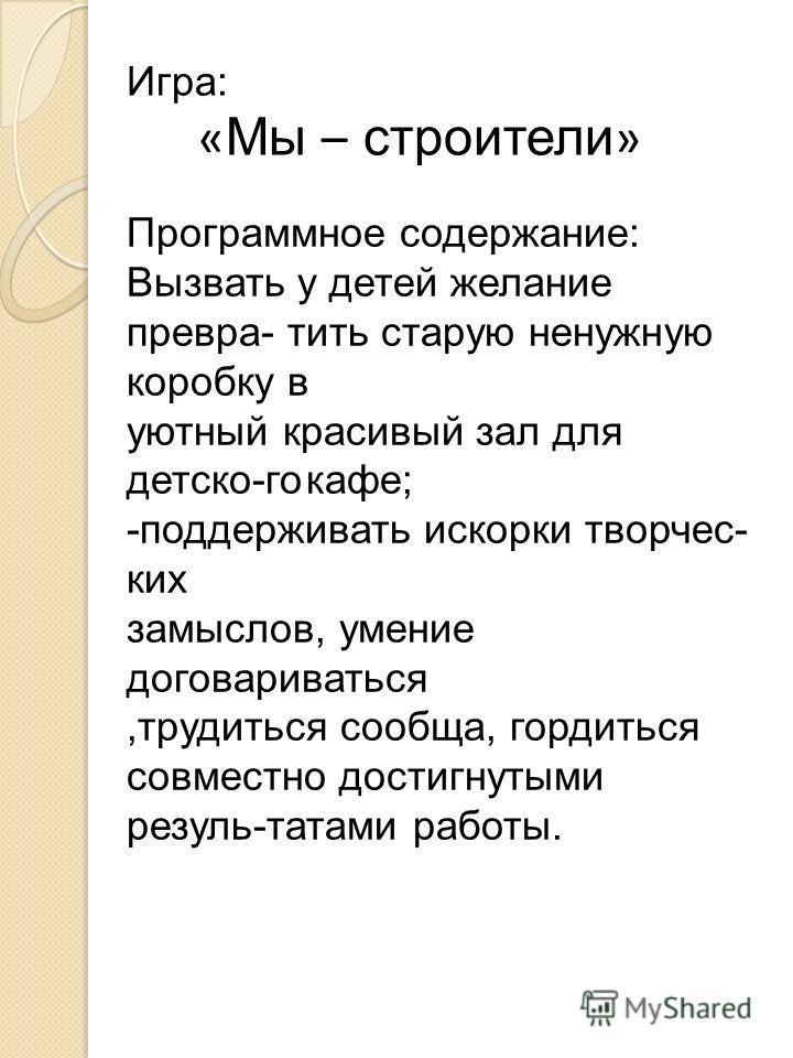 Где поиграть в настольные игры в Москве: кафе, клубы