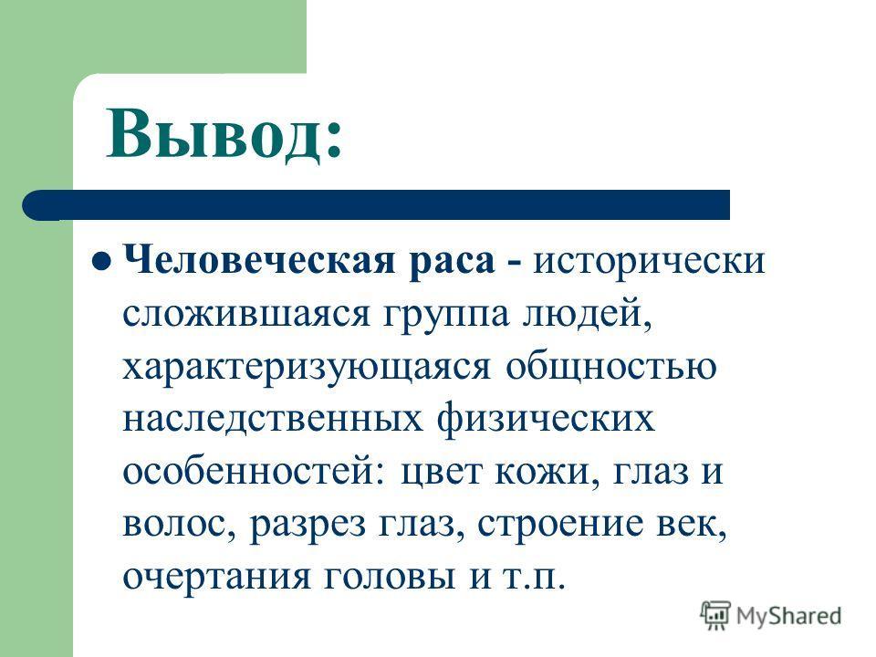 Правила написания синквейна : 1 строка – тема или предмет (1 существительное). 2 строка – описание предмета (2 прилагательных или причастия). 3 строка – действие предмета (3 глагола). 4 строка – фраза из четырех слов, выражающая отношение автора к пр