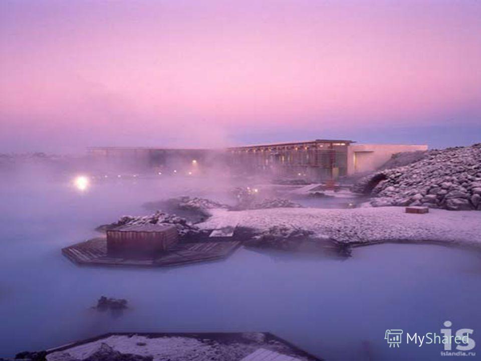 Географическое положение Исландия - островное государство в Северной Атлантике. Большую часть поверхности занимают вулканические плато, шестая часть площади которых покрыта ледниками. На острове много вулканов, часты извержения и землетрясения.