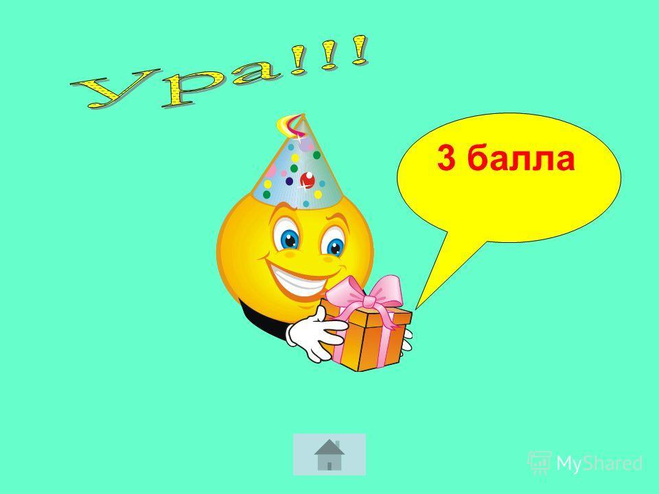 5 баллов Сколько лет Гончаров писал роман «Обрыв»?