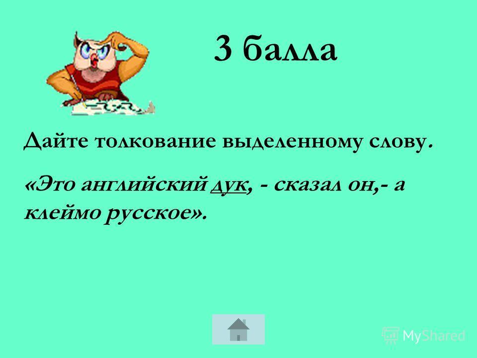 5 баллов Когда был открыт единственный в стране историко-литературный музей Гончарова в Ульяновске?