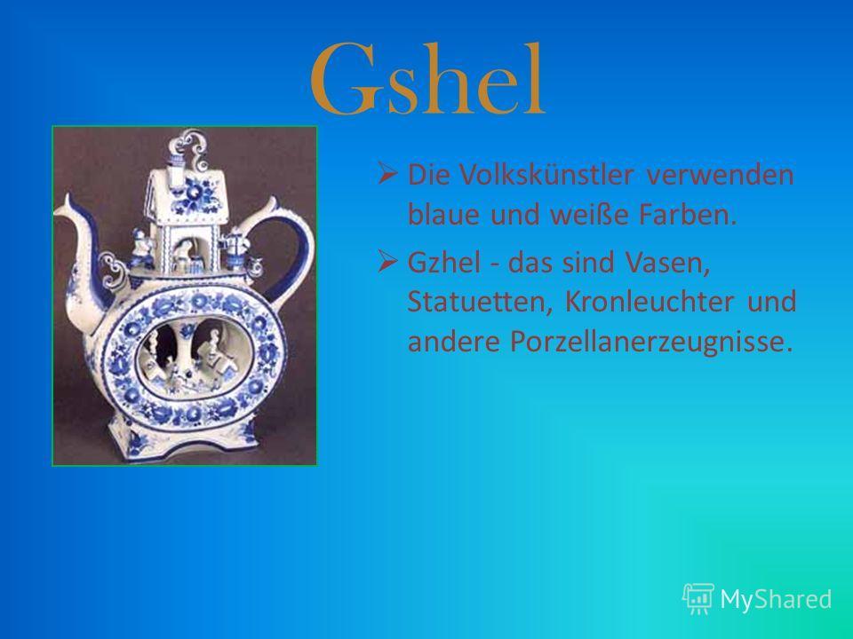 Die Volkskünstler verwenden blaue und weiße Farben. Gzhel - das sind Vasen, Statuetten, Kronleuchter und andere Porzellanerzeugnisse.