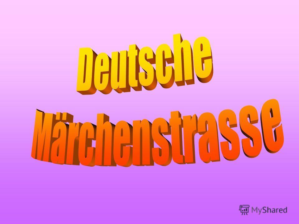 презентация на тему Deutsche Märchenstrasse In Deutschland