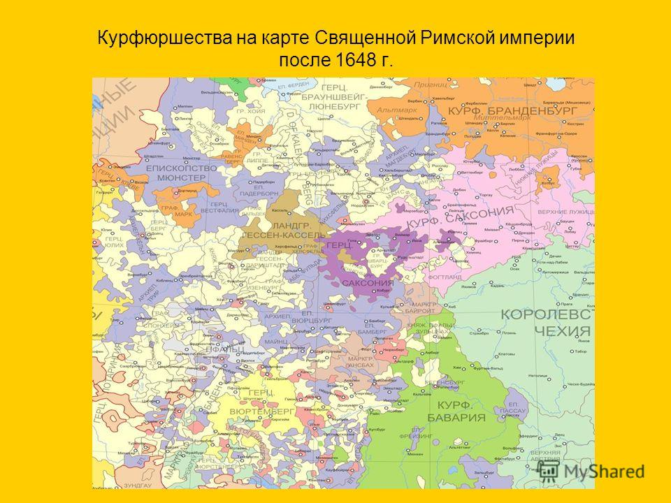 Курфюршества на карте Священной Римской империи после 1648 г.
