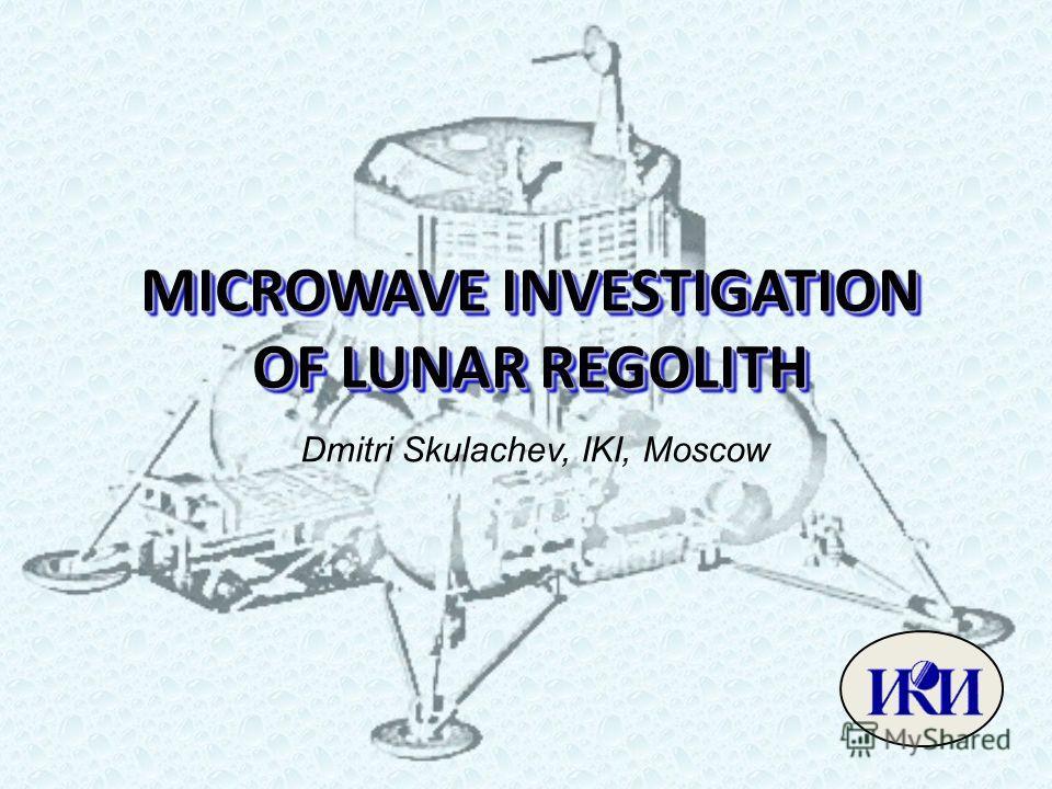 MICROWAVE INVESTIGATION OF LUNAR REGOLITH Dmitri Skulachev, IKI, Moscow