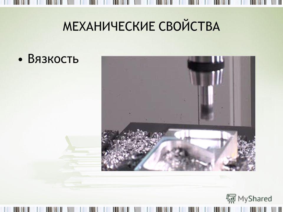 Использование компьютерных технологий в учебном процессе Обучающие и контролирующие программы Виртуальные лабораторные работы Тестовые оболочки Мультимедийные презентации