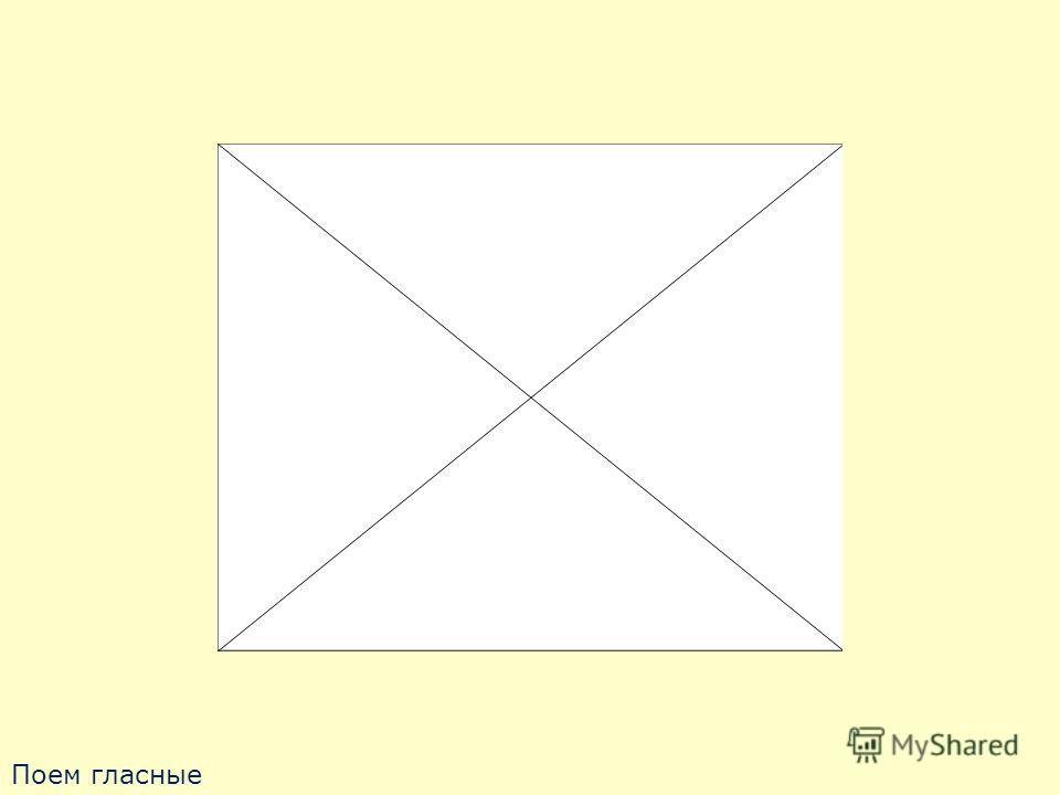 Азбука http://antalpiti.ru Буквы Ее, звуки [е],[йэ]