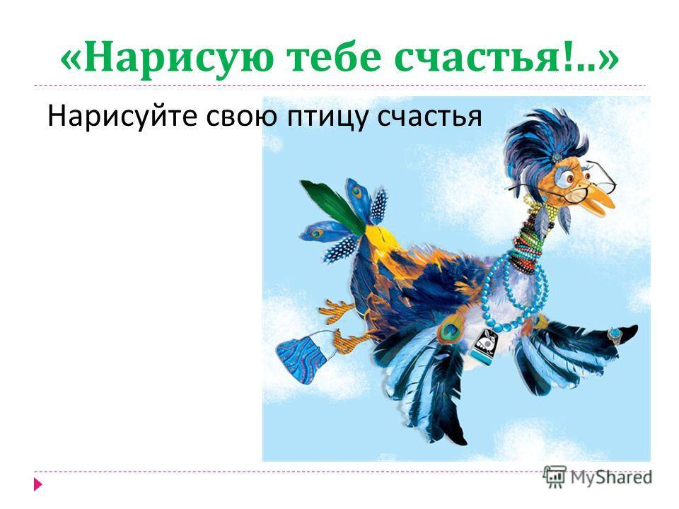 « Голоса » Отгадайте птиц по голосам