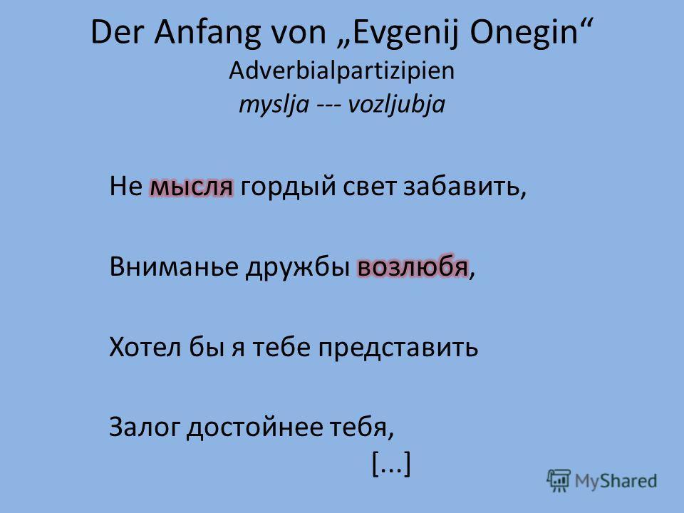 Der Anfang von Evgenij Onegin Adverbialpartizipien myslja --- vozljubja