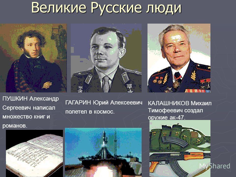 В.В.Путин Инаугурация В. В. Путина 5 мая 2004. В. В. Путин, президент Российской Федерации с 2000 года. Выступление В.В. Путина на похоронах генерала М. Малафеева (2000), погибшего в Чечне.