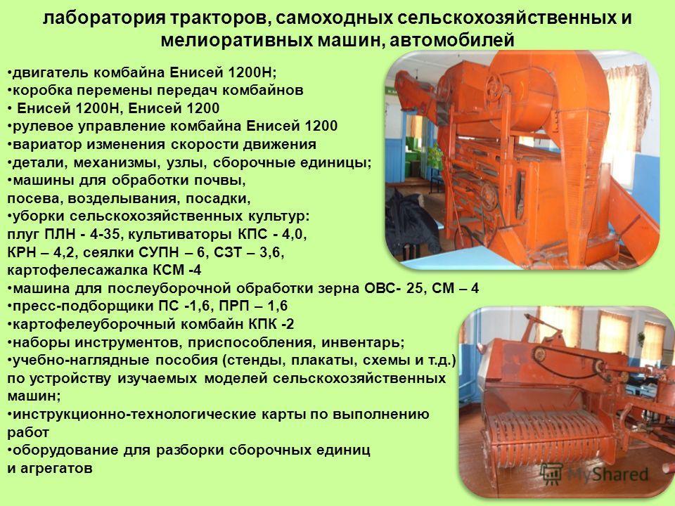 Трактор Кировец К-744Р на полях Белоруссии (2013 год)