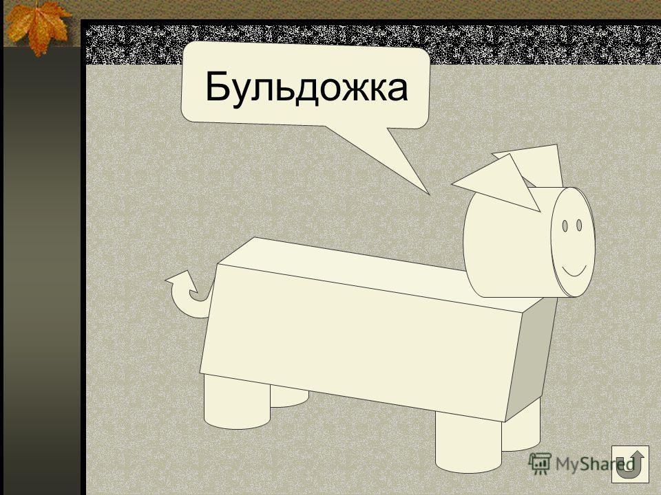 Робокопчик