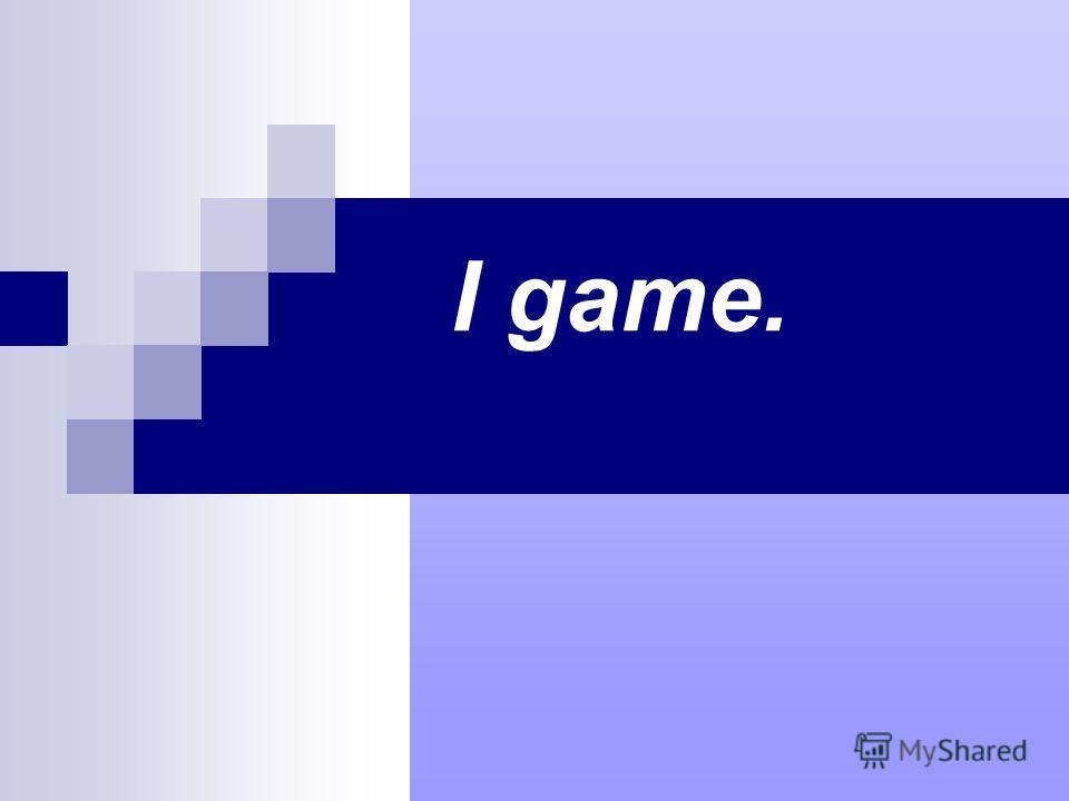 I game.