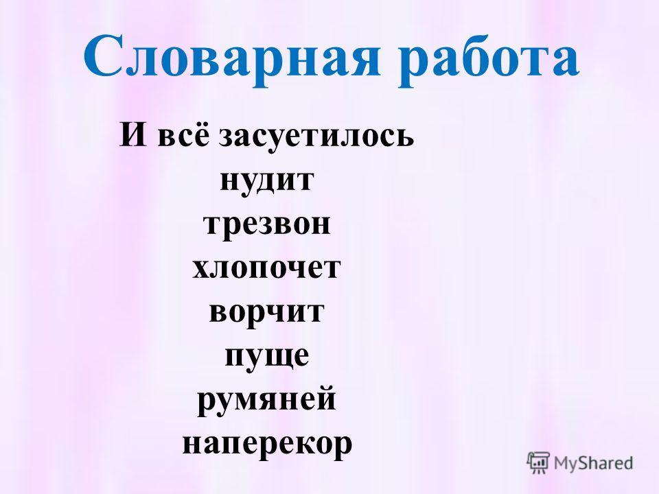 Тютчев неповторимо запечатлел в своих стихотворениях все четыре времени года.