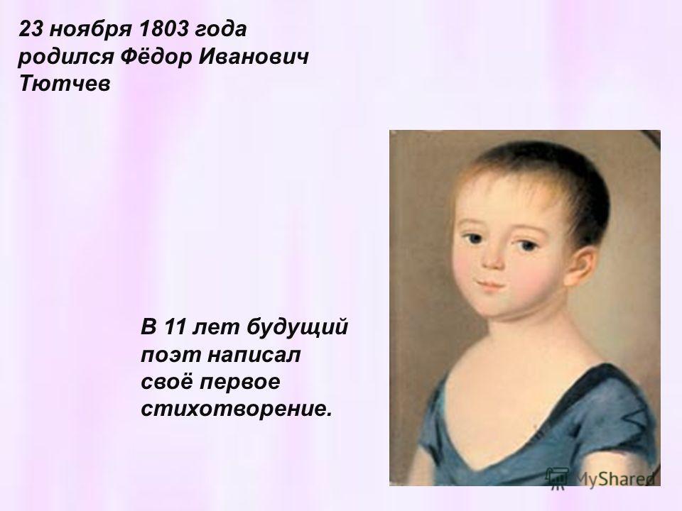 1803 - 1868