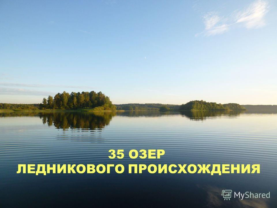 Образован 15 апреля 1992года для сохранения природных комплексов в рекреационных, просветительских, научных и культурных целях. С 2002 года – биосферный резервант программы ЮНЕСКО. Расположен на западе Среднерусской возвышенности, к северу от Смоленс
